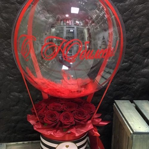 Композиция Дирижабль с розой